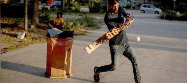 Pakistan, street, cricketers, game, life, Greece