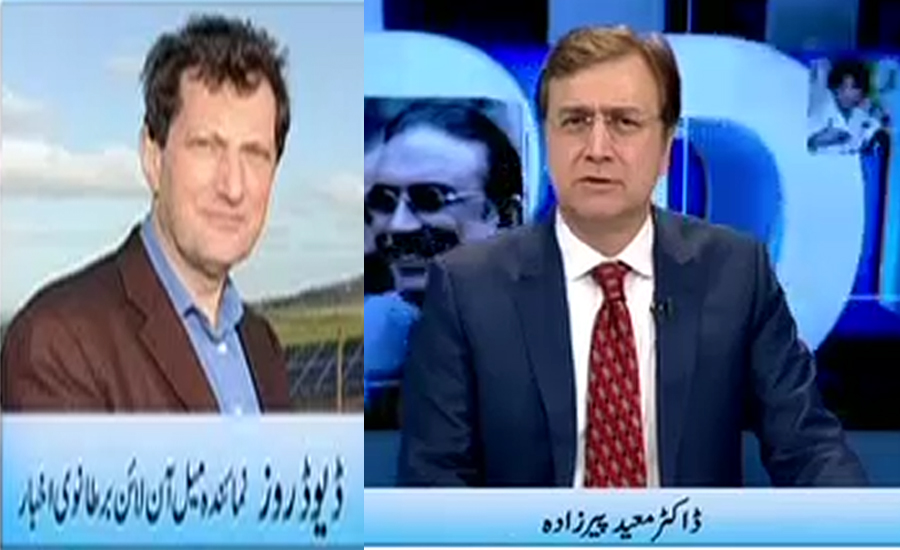 'I stand behind my story against Shehbaz Sharif', affirms David Rose
