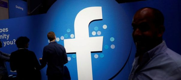 Facebook privacy changes US probe costly privacy