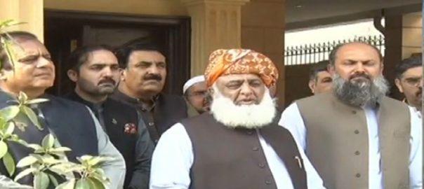 Govt, delegation, meets, Maulana, Fazlur, Rehman, support, Sanjrani