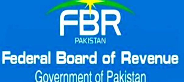 Assets declaration scheme Declaration assets FBR deadline Shabbar Zaidi black money