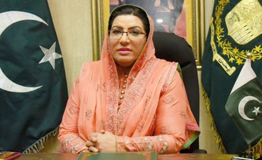 Plundered wealth being recovered first time in history of Pakistan: Firdous
