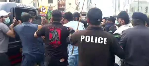 FixIt workers clash PPP workers Teen Talwar Jiyalas Alimghir khan saeed ghani