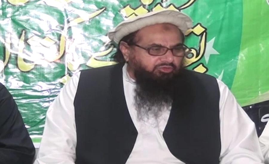 Hafiz Saeed's judicial remand extended for 14 days