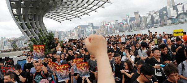 Hong Kong, protesters, extradition bill