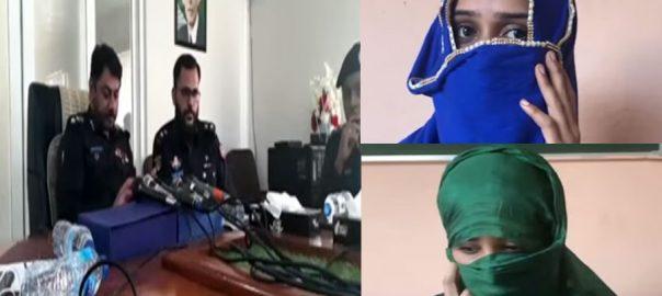 couple Ice drug dryg peddling karachi south police