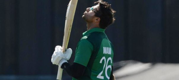 Imamul Haq scandal #MeToo movement #ImamUlHaqExposed. pakistani cricket