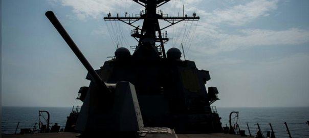 European naval Britian Iran