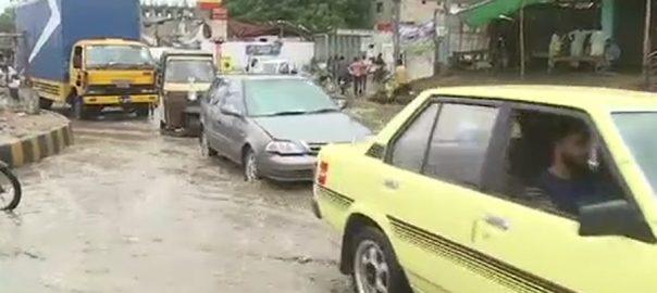 intermittent rain rain monsoon karachi rain decond day