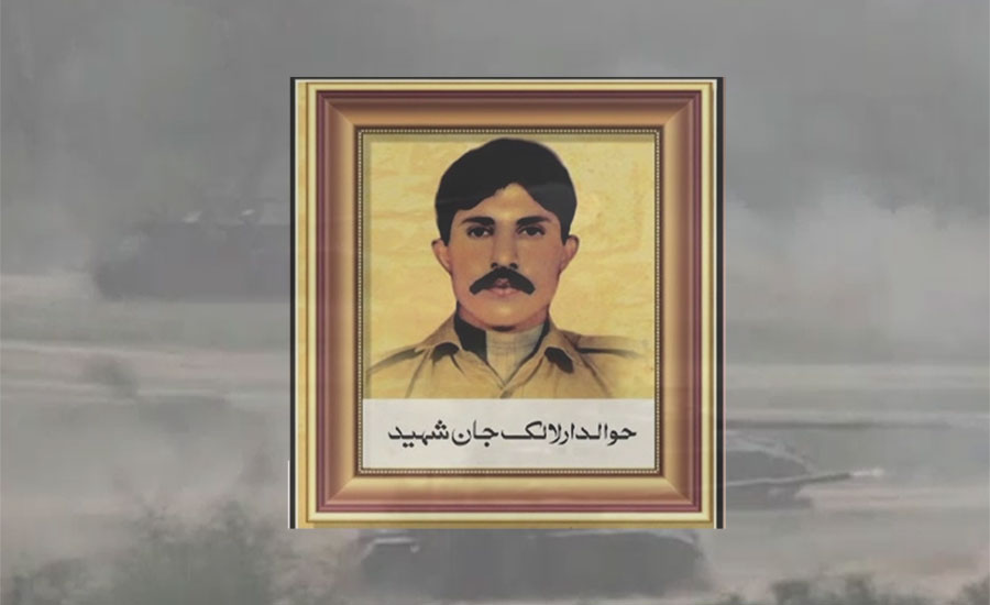 Martyrdom anniversary of martyred Havaldar Lalak Jan observed