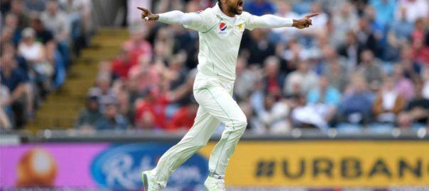 Mohammad Amir test Cricket ICC PCB Pakistan fast bowler Amir