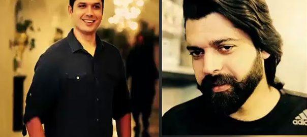 Mureed Abbas anchor mureed abbas Karachi police Atif Zaman DHA terrorism charges