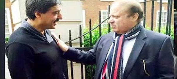 Nasir Butt PML-N Maryam nawaz 92 news