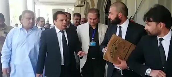 video scandal Nasir Janjua IHC Malik arshad
