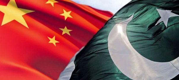 pakistan, china, anti-corruption, model, replicate