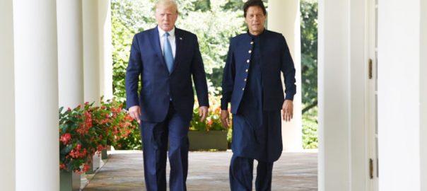 declaration, Donald Trump PM Imran khan meeting trump-imran meeting Pakistan US Afghanistan Trade Kashmir Issue LNG
