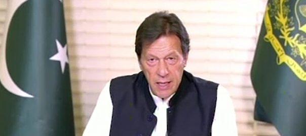 ICJ, PM, Imran khan, PM mran khan