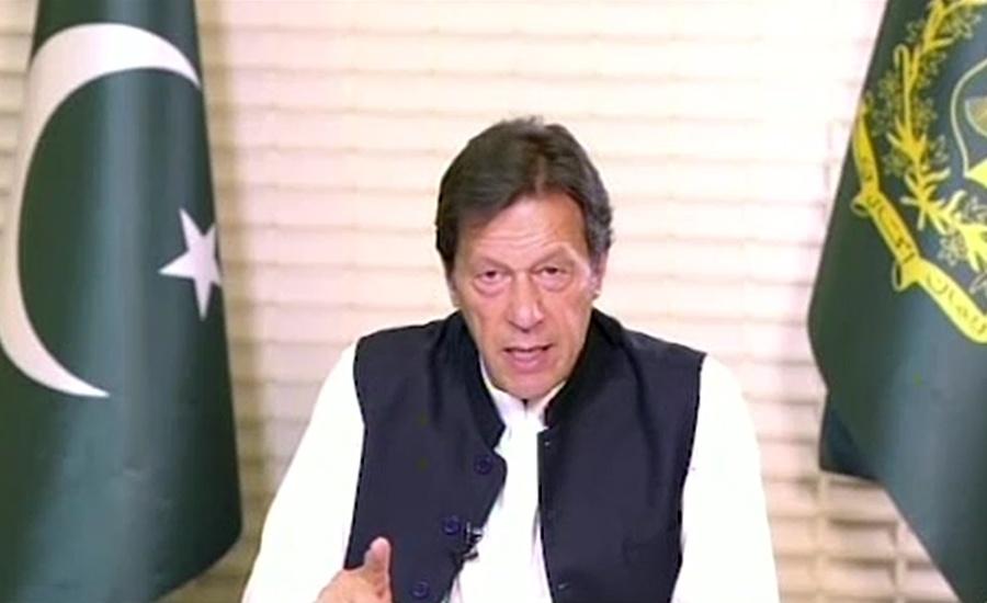 PM Imran Khan hails ICJ verdict in Kulbhushan Jadhav case