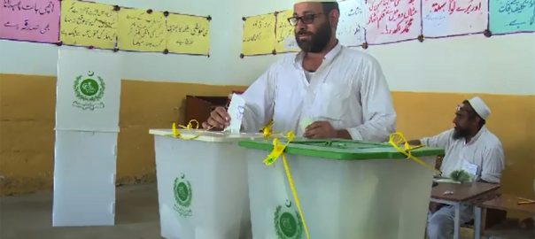 Votes, count, underway, polling, ends, 16 seats, tribal, areas