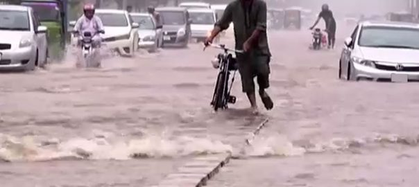 rain water traffic lahore 250mm inundates low-lying areas Lahore