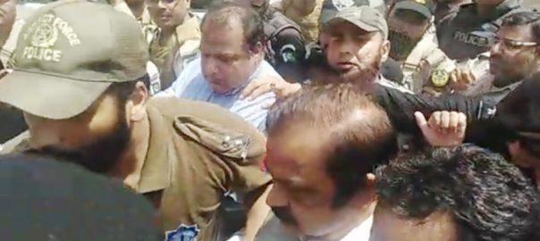 ANF Rana Sanaullah assets properties anti narcotics force financially Hanif AbbasiRana Sanaullah,