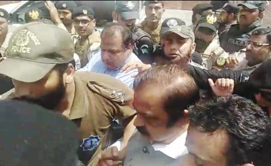 ANF initiates probe of Rana Sanullah's properties
