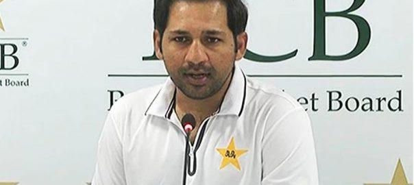cricket, Sarfaraz Ahmed, world cup