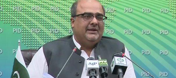 Shahzad, Shehbaz SHarif, Daily Mail,