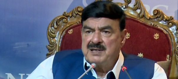 Sheikh rasheed Train accident train collisions minister for Railways high-level probe train accident president prime minister sadiqabad