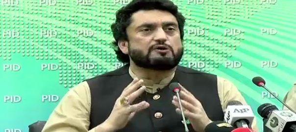 Shaharyar Afridi, Rana Sanaullah, ANF, narcotics