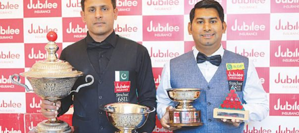 Pakistan, outclass, India, 3-1, bag, IBSF Snooker WC title