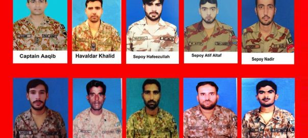 Soldiers, martyred, terrorist, attacks, Balochistan, North Waziristan