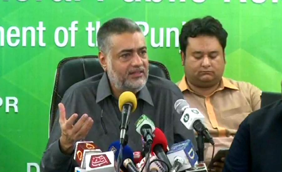 PML-N trying to pressurize judiciary, says Samsam Bukhari