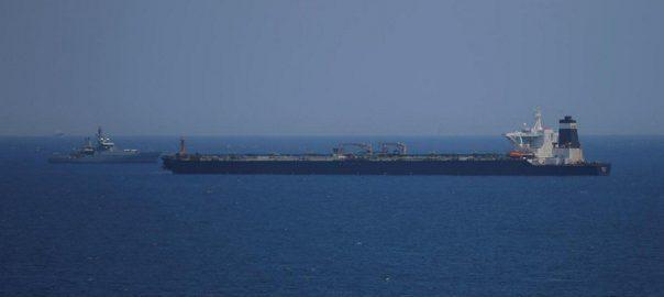 Iran, foreign, tanker, Gulf, tensions, deepen