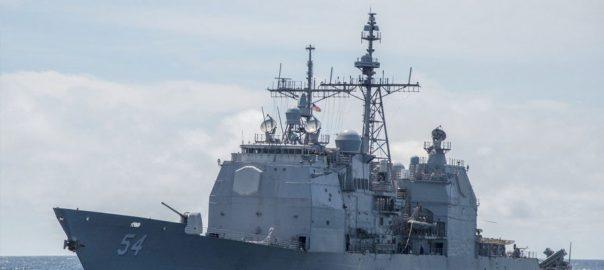 US warship sails Taiwan China US-China