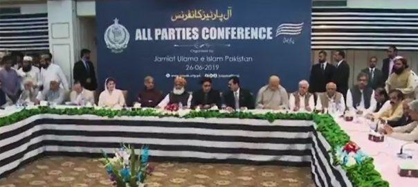 APC All parties conference Maulana fazlur rehman Kashmir issue bilawal bhutto PPP JUI-F