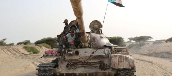 Aden-Yemen
