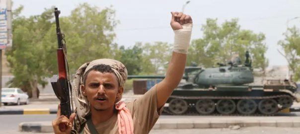 Aden-separatists