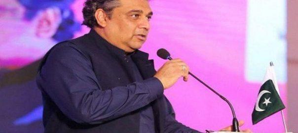 Ali Zaidi cleanliness drive cleanliness Karachi heap