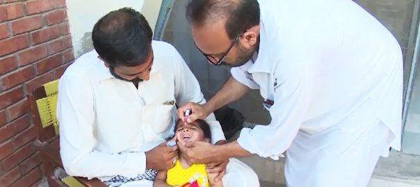 Anti-polio, anti-polio, polio virus, polio campaign,