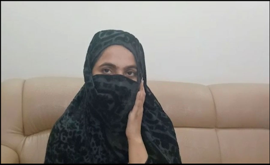 Female beautician assaulted by five scoundrels in Arifwala