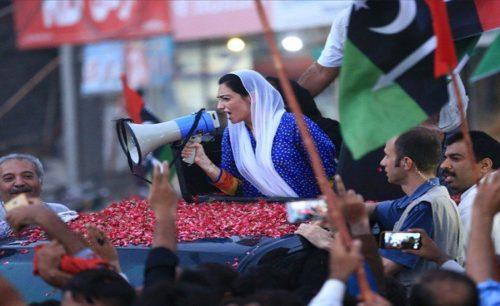 Asifa-Bhutto-Zardari