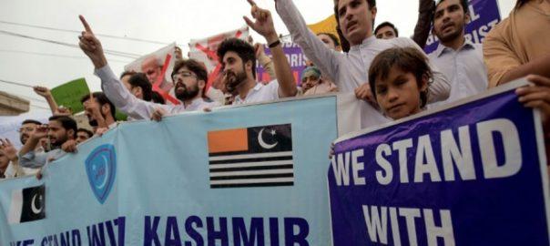 August-Kashmir