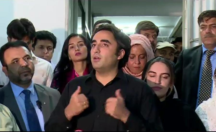 PPP will continue to raise voice against cruelty: Bilawal Bhutto