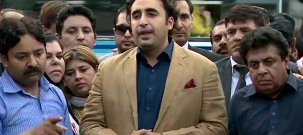 Bilawal, Bhutto, conspiracy, hatched, kill, Asif Zardari