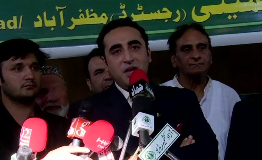 India robbed Kashmiris of basic rights, world watching it indifferently: Bilawal