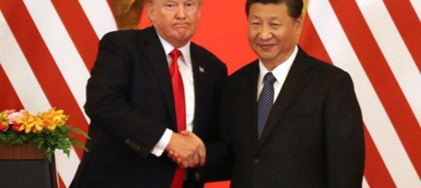 trade war global impact Trump China