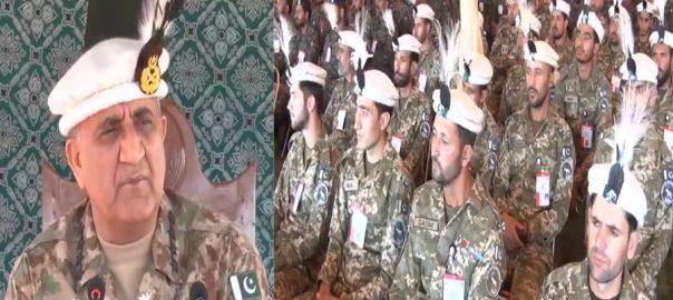 COAS, Qamar Bajwa, Gilgit, Formation Headquarters, troops, readiness, morale