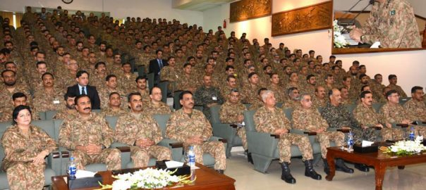 COAS, Qamar, Bajwa, HQ Lahore Corps, briefed, border situation