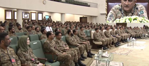 COAS, visits, HQ Gujranwala, Corps, operational, preparedness